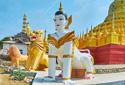 Burmese Manuthiha